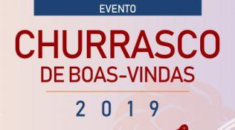 Churrasco De Boas-vindas Da AESUL 2019