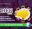 Reserve Já A Sua Vaga Para O Circuito De Negócios AESUL – 30/05/19