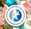 Na Luta Contra A Multa Do Lixo, AESUL Participará De Audiência Pública No Dia 24